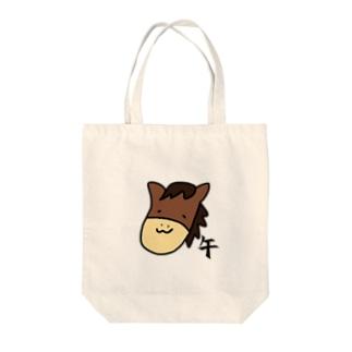 午 うま Tote bags