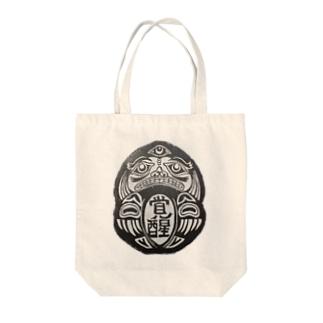 覚醒達磨‼️ ハイダ族風 Tote bags