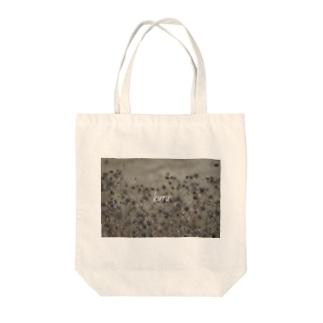 kuru Tote bags