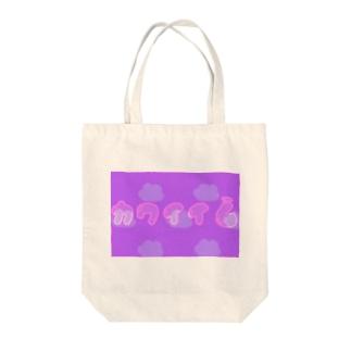 カワイイ¿ Tote bags