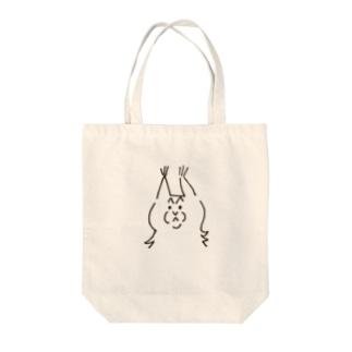 マハラジャくんトート Tote bags