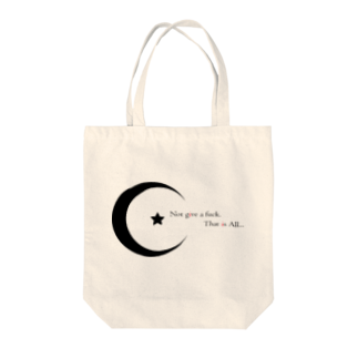MKO DESIGNのStar text. Tote bags