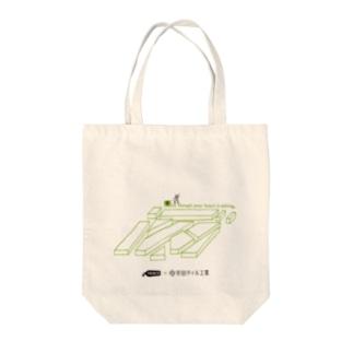 安田タイル工業設立80周年記念 04 トートバッグ