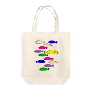 平凡な魚たち Tote bags