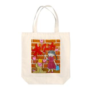 ちーと、くぅ Tote bags