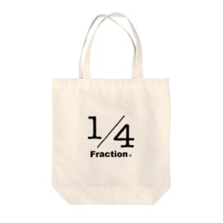 1/4 Quarter で? Tote bags