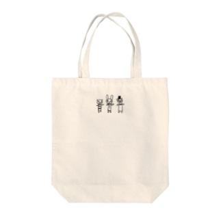 かわうそ+うさぎ+くま Tote bags