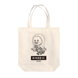 AMABIEさん Tote bags