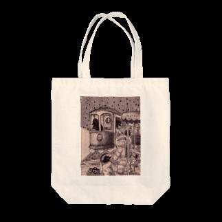 葉守 碧のようこそ、星明かりの宿屋へ Tote bags