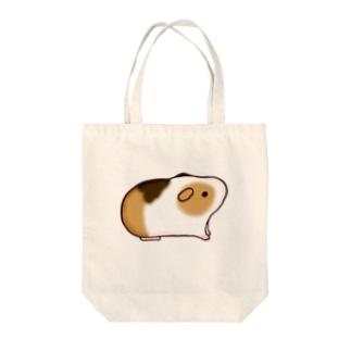 短い手足にずんぐり体型のモルモット(イングリッシュ/三毛) Tote bags