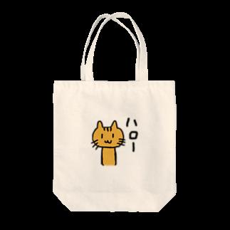 との字@パンダコタンのニャー太 Tote bags