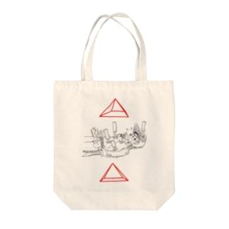 ピラミッド Tote bags