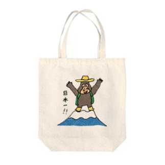 hossy nakkieの日本一 Tote bags