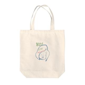 ココロちゃん Tote bags