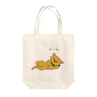 おじ犬マグロ Tote bags