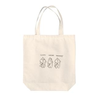 野菜になりたい動物たち Tote bags