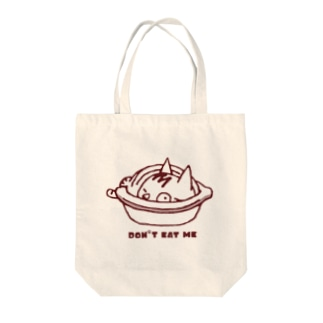 DON'T EAT ME Tote bags