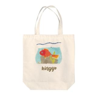 金魚鉢の金魚と兎と鳥 Tote bags