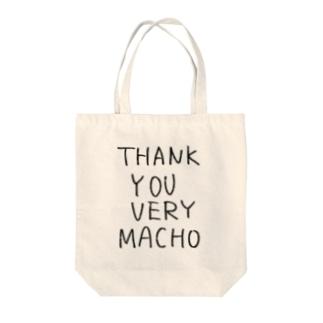 サンキューベリーマッチョ 枠なし Tote bags