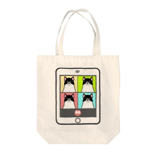 リモート&STAY HOME犬 Tote bags