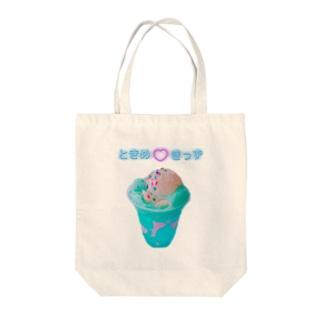 ときめきソーダ Tote bags
