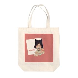 miaow!!! Type2 Tote bags