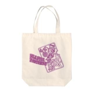 プラスチック・フォーチュン!!ピンク!!! Tote bags