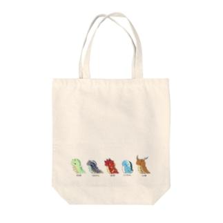 平井肉助(Rudy)のいもむちトートバック Tote bags