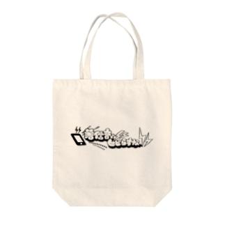 着信音でビビらすなロゴ Tote bags