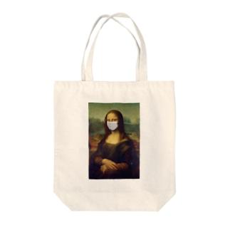モナリザさんもコロナ対策 Tote bags