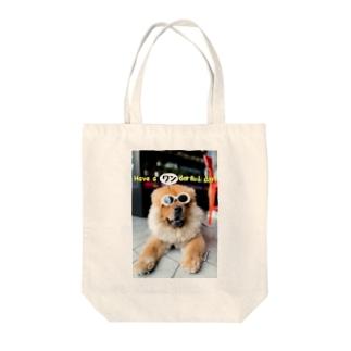 わんダフル Tote bags