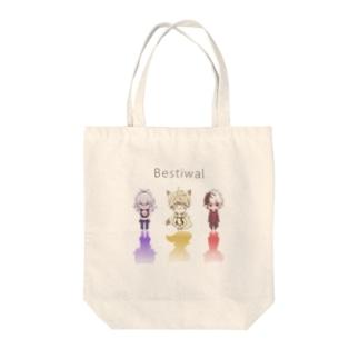 ベスティヴァル Tote bags