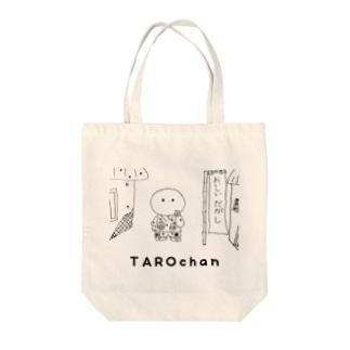 たろちゃんA Tote bags