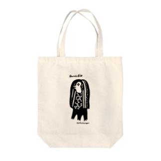 モード・ブラック・アマビエ Tote bags