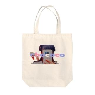中の人 Tote bags