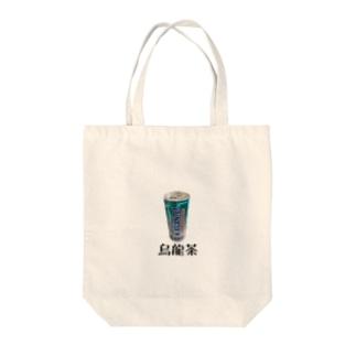 makoto0509の烏龍茶? Tote bags