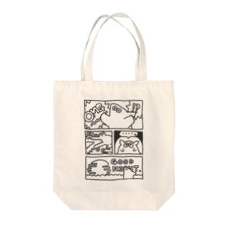 漫画 フカヒレくん Tote bags