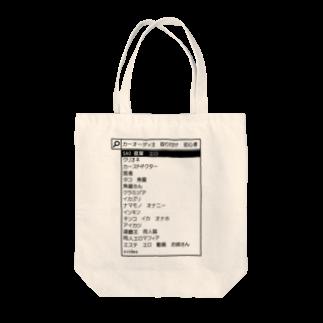 crane4545の検索履歴トートバッグ Tote bags