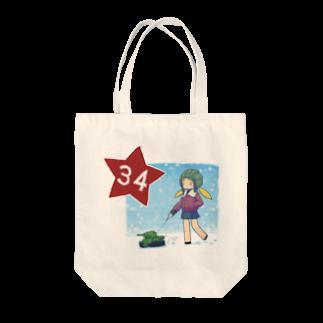 プラスチック・パンケーキの雪国戦車少女。 Tote bags