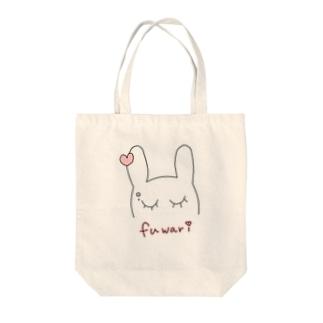fuwariロゴ Tote bags
