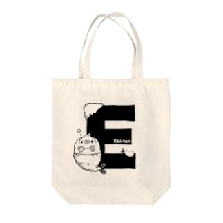 ふくよかオカメのイニシャルグッズ【E】 Tote bags