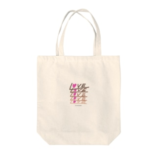 No one leave behind  Tote bags