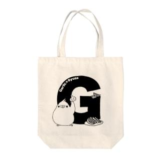 ふくよかオカメのイニシャルグッズ【G】 Tote bags