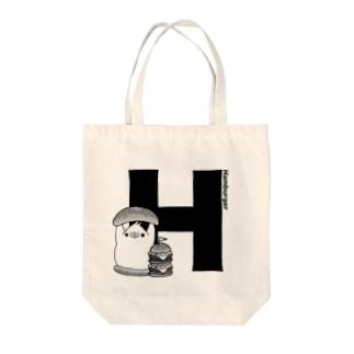 ふくよかオカメのイニシャルグッズ【H】 Tote bags