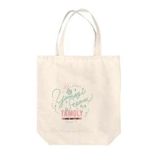 YomogiSteam!! Tote bags