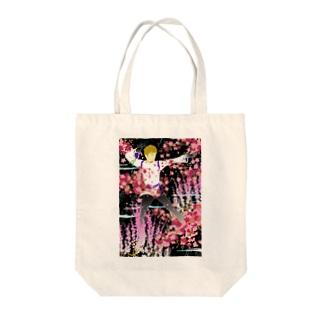 桜結弦 Tote bags