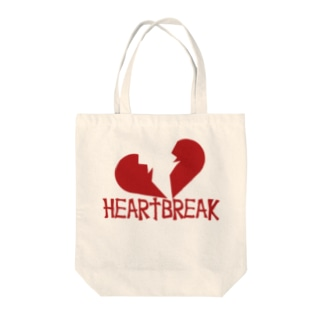 HEARTBREAK Tote bags