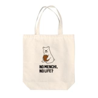 no menchi, no life Tote bags