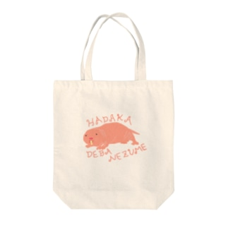 ハダカデバネズミ Tote bags
