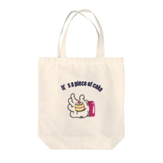 It's a piece of cake 🍰 Tote bags